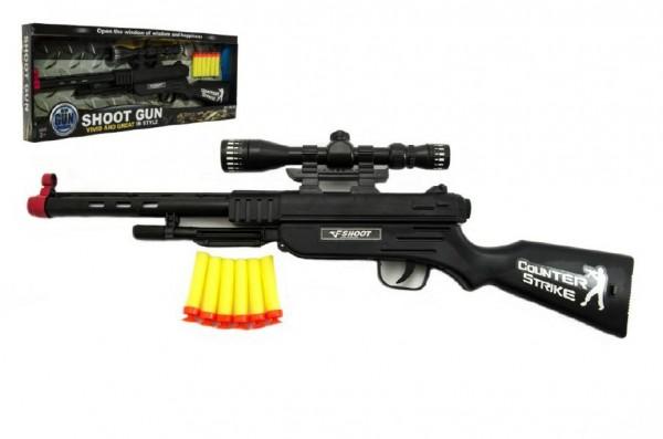Pistole plast 55cm na pěnové náboje v krabici 56x21x5cm