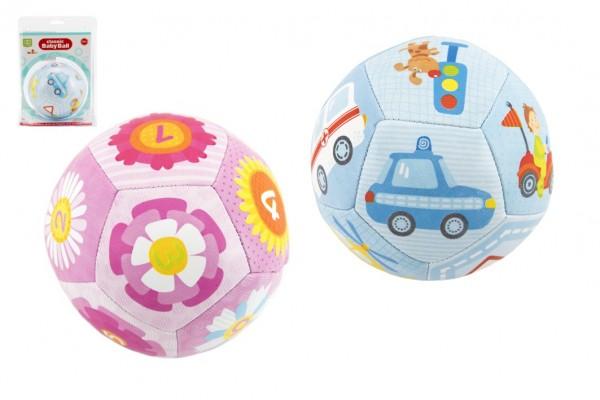 Chrastítko míček 12cm 2 barvy v blistru 3m+