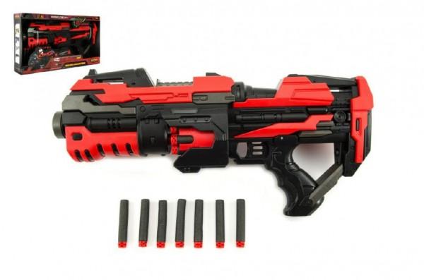 Pistole puška na pěnové náboje plast 45cm na baterie v krabici