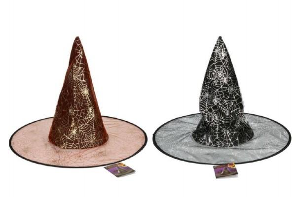 Klobouk čarodějnický 46cm 2 barvy karneval