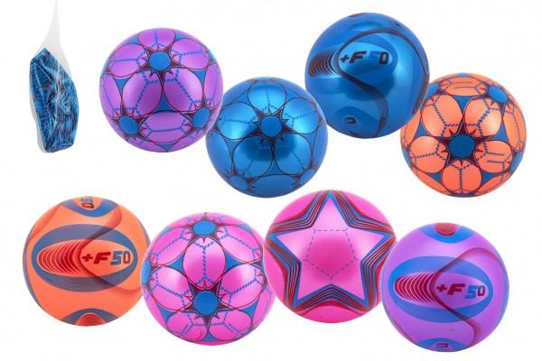 Míč barevný nenafouknutý guma 23cm mix barev v síťce