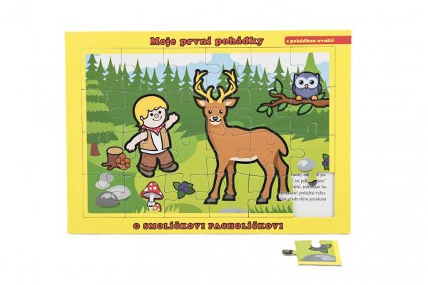 Puzzle deskové O Smolíčkovi Pacholíčkovi 26x17cm 24 dílků Moje první pohádky